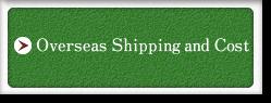 Shipping Fare