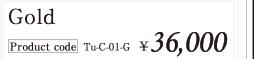 Tu-C-01-G ¥36,000