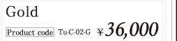 Tu-C-02-G ¥36,000