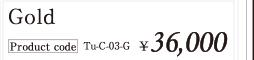 Tu-C-03-G ¥36,000
